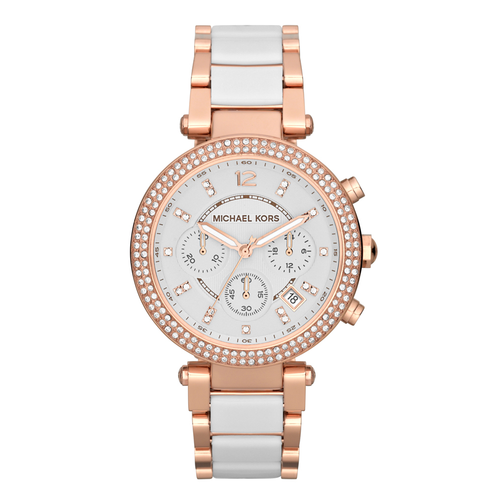 ThisMichael Kors Women's Watch AR1840 has rose goldlinks with a white inlet stainless steel bracelet strap and white dial.